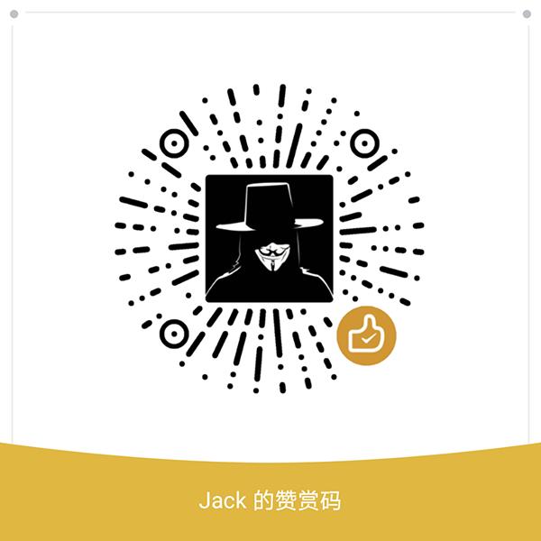 Jack 微信支付